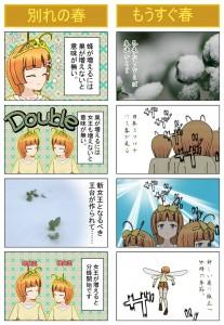 Nihon_018