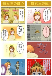 Nihon_019