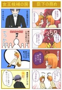 Nihon_020
