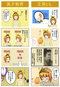 Nihon_021