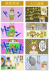 Nihon_022