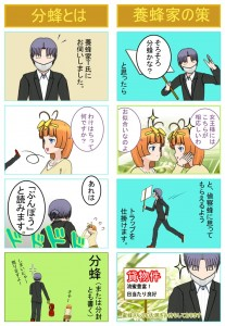 Nihon_024
