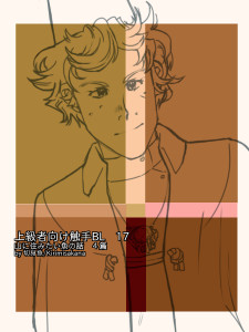 cover_BL17