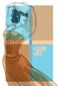 cover_BL4_u