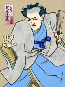 Ukiyoe KAITO