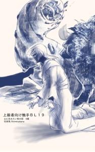 Cover_BL19