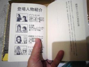 Newbook_pic03