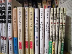 Newbook_pic04