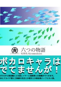 Web用_表紙